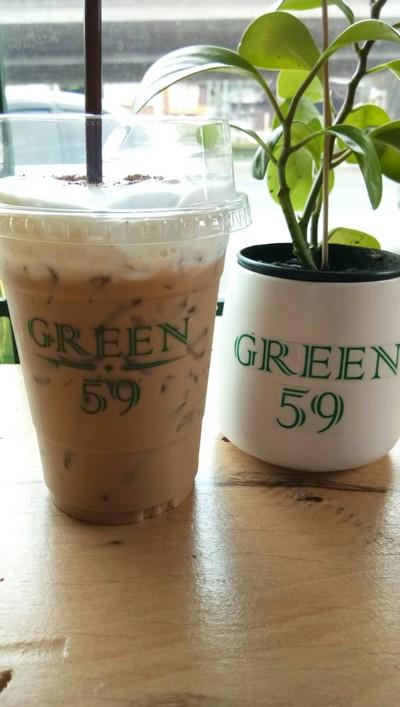 Green 59 (กรีน 59)