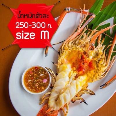 ปาร์ตี้ ซีฟู้ด ทะเลเผา เดลิเวอรี่ (Party Seafood Delivery) เลียบทางด่วนรามอินทรา - เอกมัย