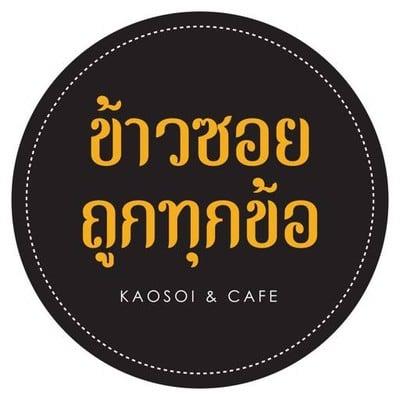 ข้าวซอยถูกทุกข้อ (KAOSOI TOOK TOOK KOR) สวนพลู