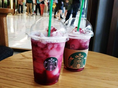 Starbucks (สตาร์บัคส์) อารีย์ ฮิลส์
