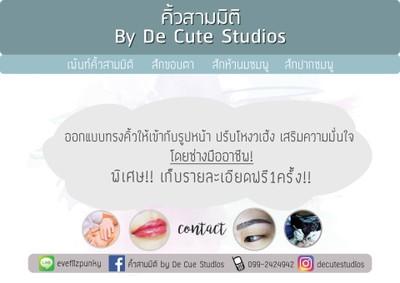 De Cute Studios