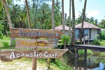 พรหมภักดี เกาะหมาก รีสอร์ต (Prompakdee Kohmak Resort)