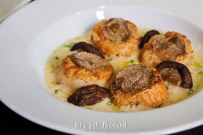 Neil's Tavern Restaurant ร่วมฤดี