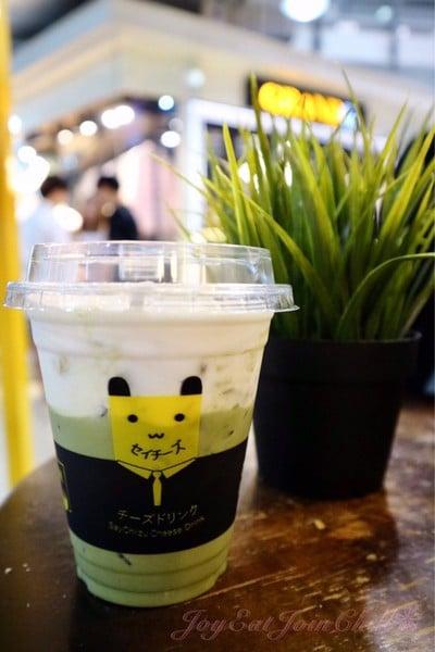 Chiizu Matcha Tea