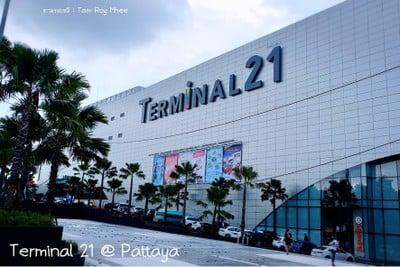 Terminal 21 Pattaya