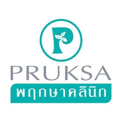 Pruksa Prime Clinic ไอคอนสยาม