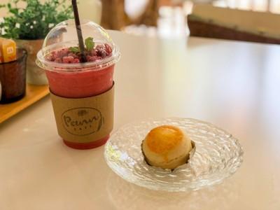 Pann Cafe