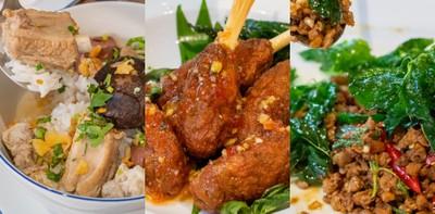 [รีวิว] ร้าน Sod Aroi (สด-อร่อย )บางปะอิน แวะพักสัมผัสอาหารไทยต้นตำรับ