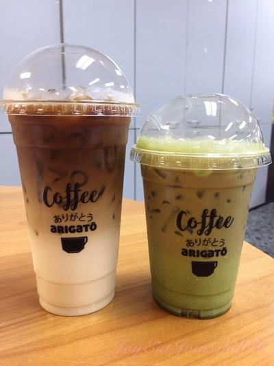 Coffee Arigato ถนนวิทยุ