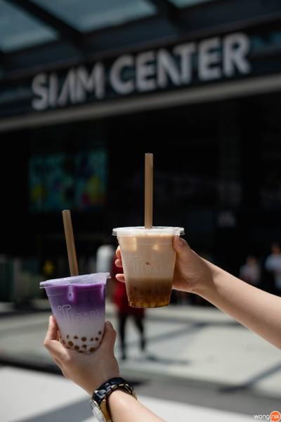 Tbar Siam Center