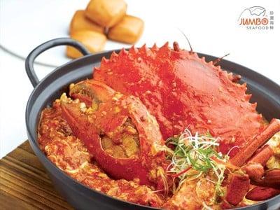 JUMBO Seafood ไอคอนสยาม