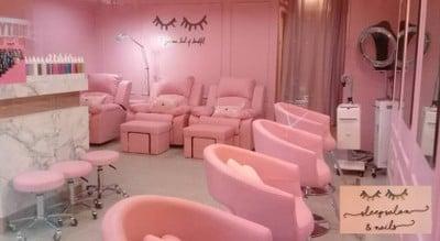 Sleep Salon & Nails พหลโยธิน ซอย 13