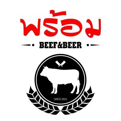 ร้านพร้อม Beef&Beer แจ้งวัฒนะ-ปากเกร็ด