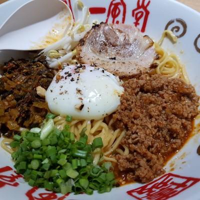 Tan Tan Mazesoba