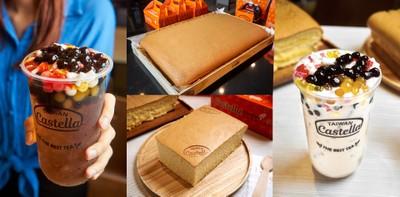 [รีวิว] Castella Taiwan ร้านเค้กไข่ไต้หวันเด้งดึ๋ง นุ่มฟูสดใหม่จากเตา