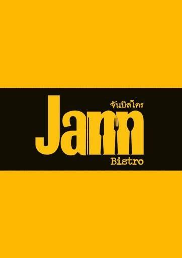 Jann Bistro (Chan Kao) ถนนจันทน์