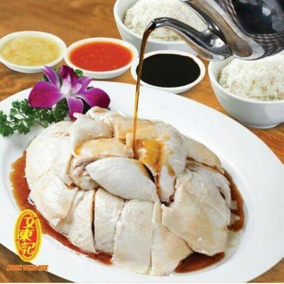 Boon Tong Kee (บุญตงกี่ ข้าวมันไก่ สิงคโปร์) Cloud Kitchen - สยามสแควร์ 7