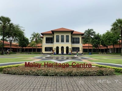Malay Heritage Center