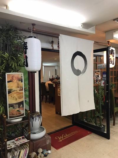Yuzuki Izakaya & Sushi bar สุรวงศ์