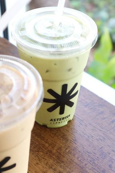 Asterisk Espresso