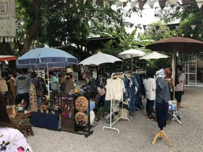 ฉำฉา(Chamcha) market (ฉำฉา)