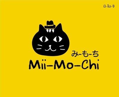 Mii-mo-chi cafe' ปตท. สนามบิน