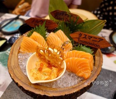 World Salmon Sashimi Set