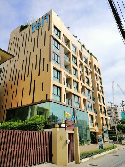 10 Ekamai Suites By Aspira