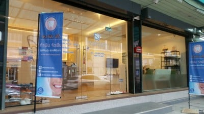 The Smile Studio Dental Clinic nonthaburi