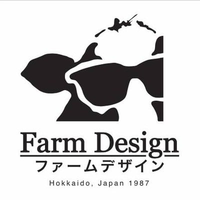 Farm Design Central Ladprao