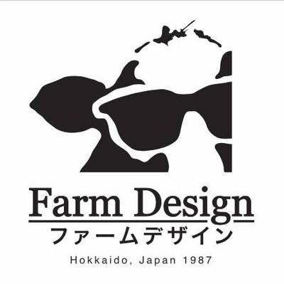 Farm Design (ฟาร์ม ดีไซน์) เซ็นทรัลพระราม 2