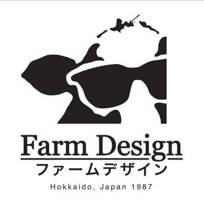 Farm Design (ฟาร์ม ดีไซน์) แฟชั่น ไอส์แลนด์