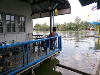 Nita Raft House กาญจนบุรี (Nita Raft House)