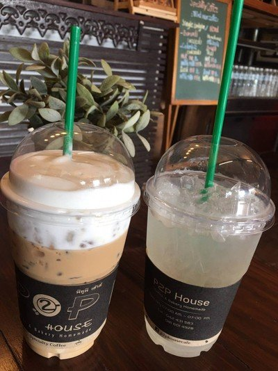 P2P Coffee