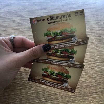 บัตร Gift Voucher จากร้าน Burgerking รับฟรี! WHOPPER จำนวน 1 ชิ้น