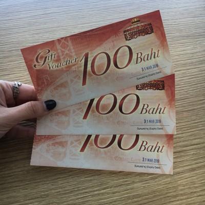 บัตร Gift Voucher จากร้าน Swensen's มูลค่า 100 บาท