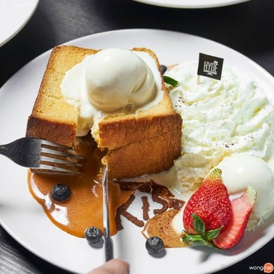 HYDE Cafe Siam Square One ชั้น 7