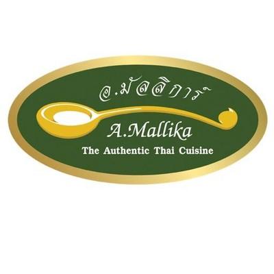 อ.มัลลิการ์ (A.Mallika)