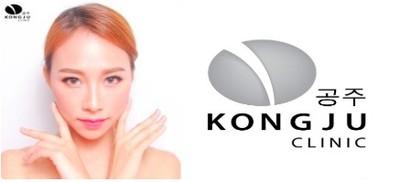 [Deal] Kongju Clinic Meso Bright เพื่อผิวสวย กระจ่างใส 10 เข็ม จากปกติ 25,000 บาท ลดเหลือ 1,990 บาท