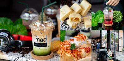[รีวิว] Dotmac IT Cafe จ.ตรัง คาเฟ่สุดแนว ตอบโจทย์สาวกไอทีและคอกาแฟ