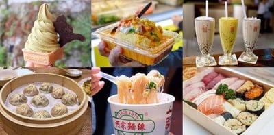 20 ร้านอาหารในไต้หวันเจ้าเด็ด ที่ต้องไปเช็กอิน!
