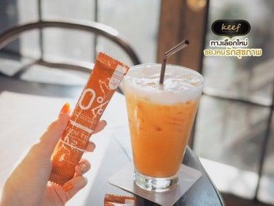ชาไทย ไม่มีน้ำตาล Keefshop