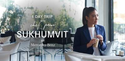เที่ยวสุขุมวิท 1 Day Trip Sukhumvit with Chef Pam