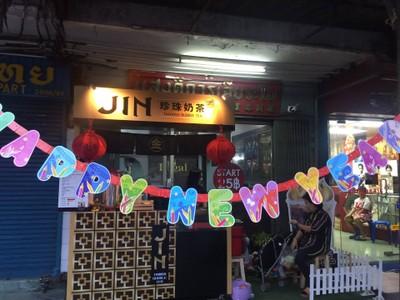 JIN CHA   เจริญกรุง