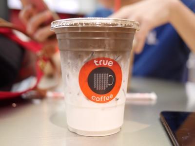 True Coffee เกตเวย์ บางซื่อ