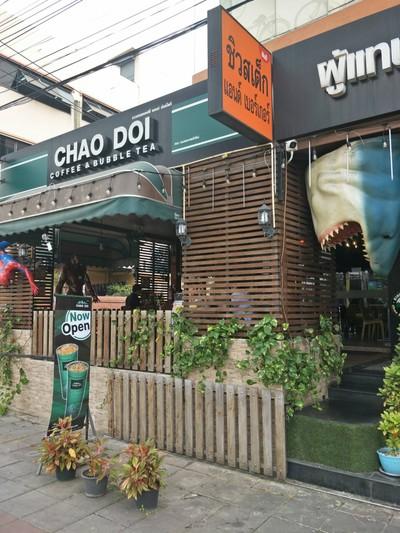กาแฟชาวดอย ถนนพรานนก - พุทมณฑลสาย 4
