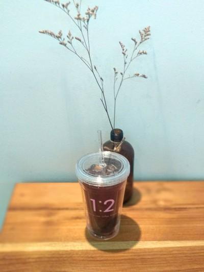 1:2 Coffee Brewer