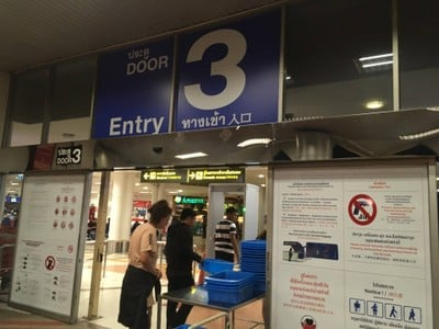 ChiangMai International Airport (ท่าอากาศยานเชียงใหม่)