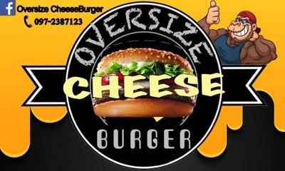 OverSize CheeseBurger 7-11 ร.ร แย้มจาด