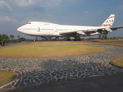 Airplane Park Korat (โบอิ้งแลนด์)